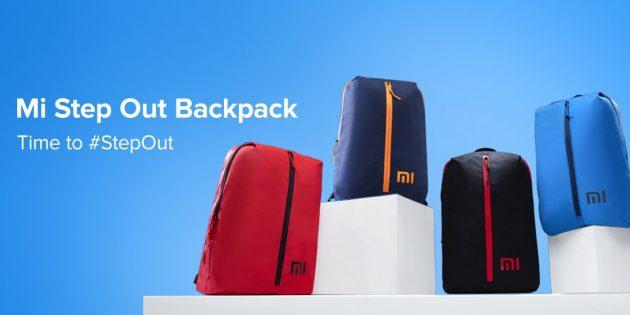 Xiaomi Mi Step Out