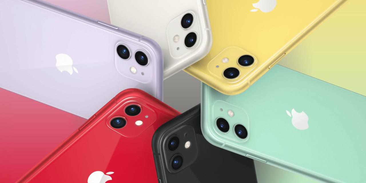 Цена дня: iPhone 11 за 53 732 рубля с быстрой доставкой
