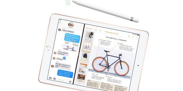 какой айпад купить: iPad 2018