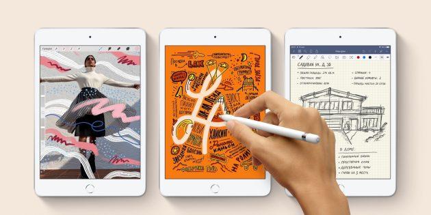выбрать айпад: iPad mini 2019
