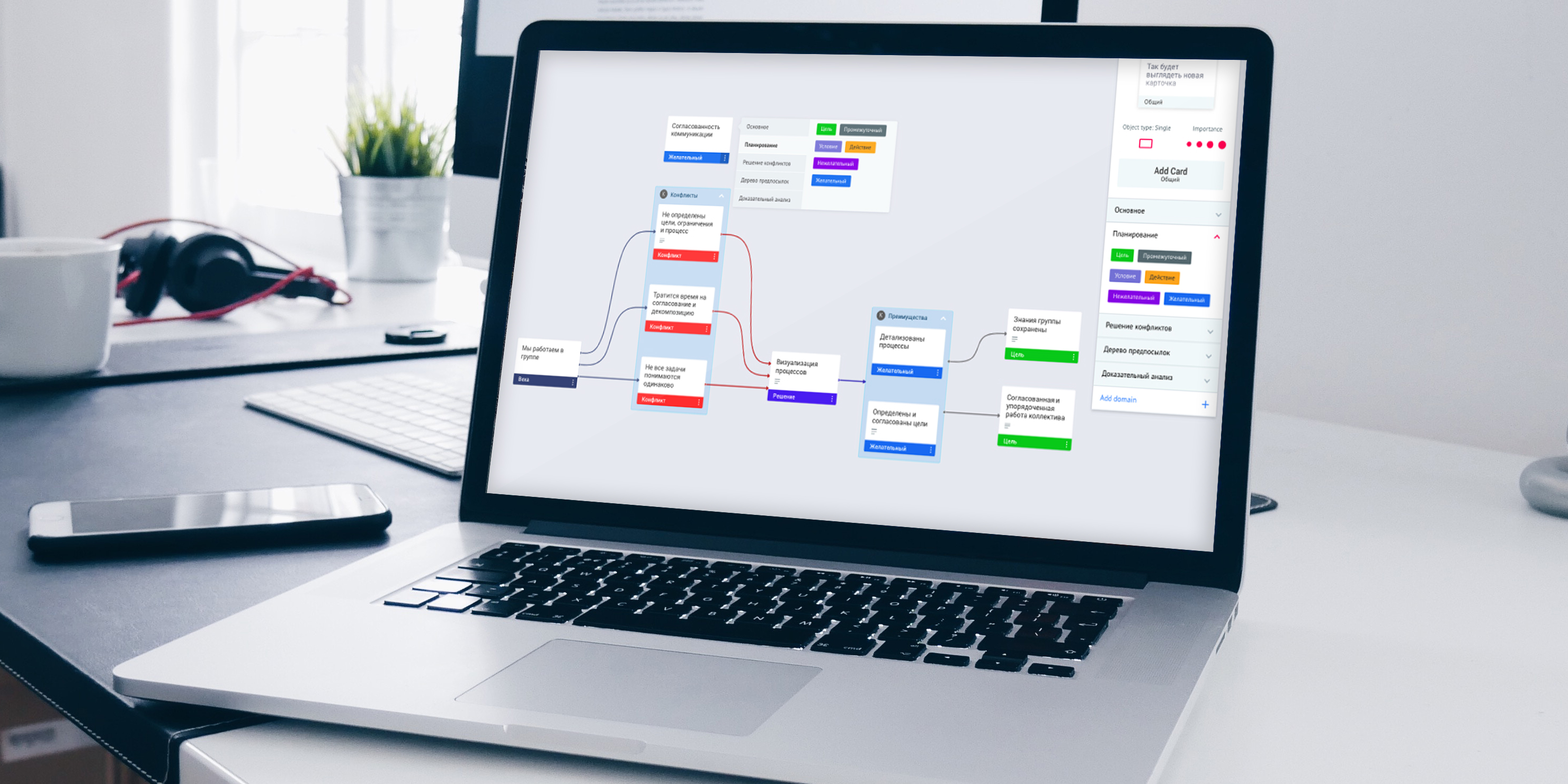 Knowflow — создавайте карты мыслей прямо в браузере