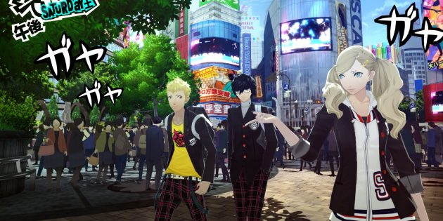 Лучшие РПГ: Persona 5