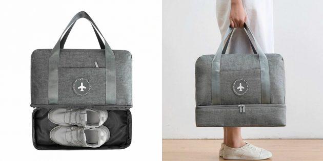 Дорожняа сумка