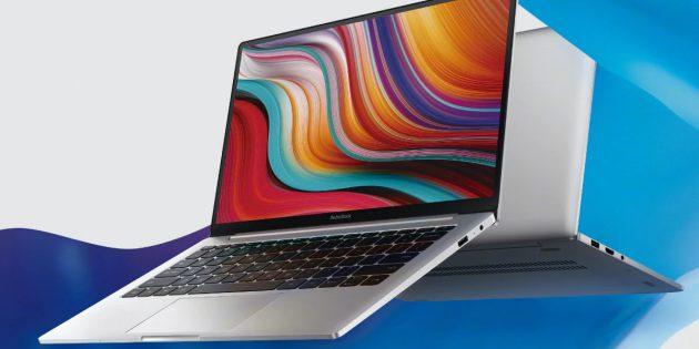 RedmiBook 13