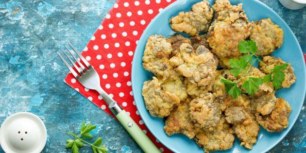 Жареная куриная печень с хрустящей корочкой