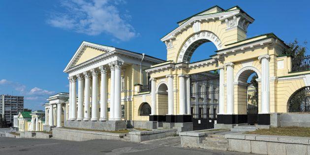 Объекты, объединяющие города России: Дом пионеров