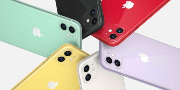 Цена дня: iPhone 11 за 52 699 рублей