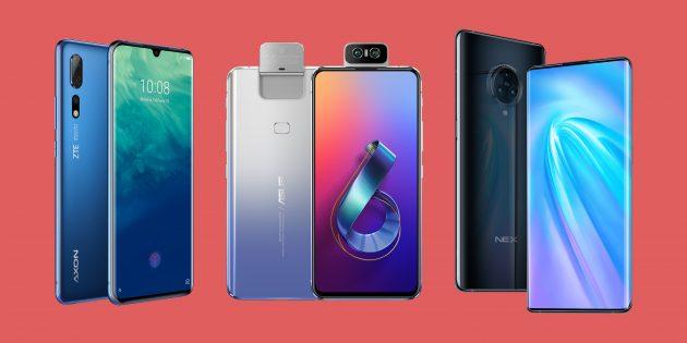 смартфоны 2019