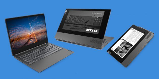 CES 2020: Lenovo ThinkBook Plus