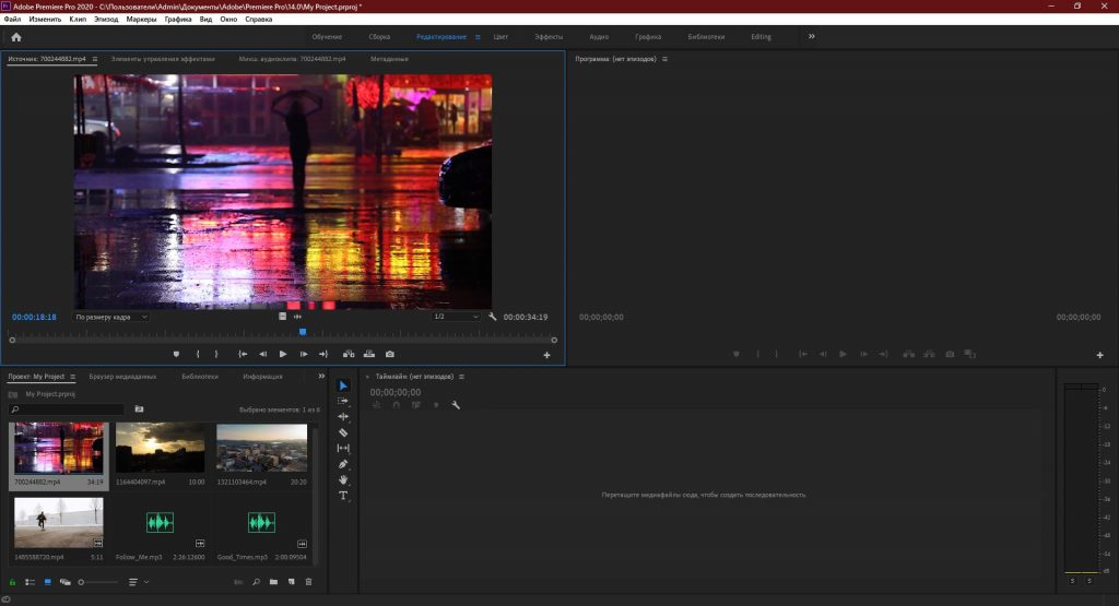 Adobe Premiere Pro: дважды кликните мышью