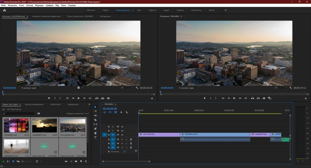 Adobe Premiere Pro: перетащите на панель «Таймлайн» все остальные исходные файлы