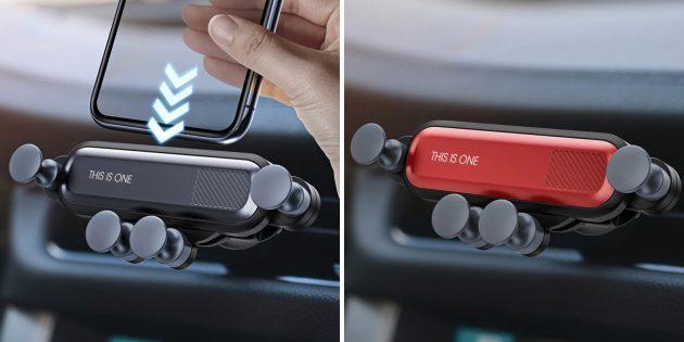 Автомобильный держатель INIU