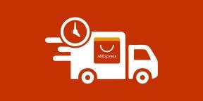 AliExpress опроверг приостановку доставки посылок из Китая из-за коронавируса