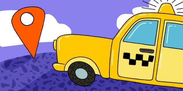 Истории таксистов