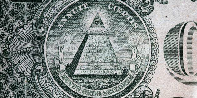 теории заговора