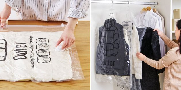 Вакуумные чехлы для одежды