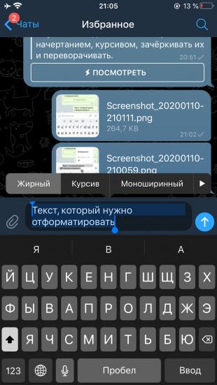 Как форматировать текст в «Телеграме»: выделите его, нажмите на стрелку
