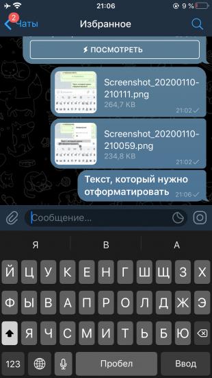 Как форматировать текст в сообщениях Telegram: выберите нужный тип начертания