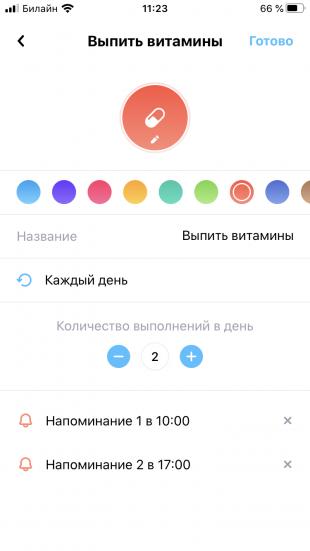 Tappsk — ежедневник и планировщик задач у вас в смартфоне