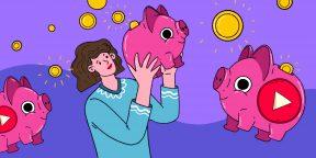 Как обращаться с деньгами, чтобы они у вас всегда были