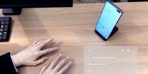 Samsung представила технологию набора текста на смартфоне без касания экрана