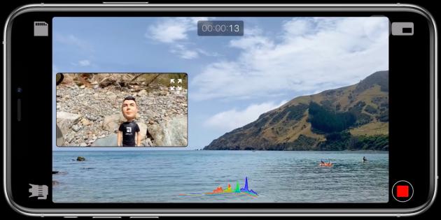 На iPhone появилась возможность снимать на две камеры одновременно