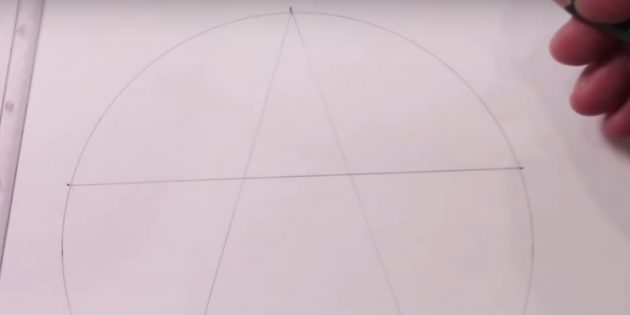 Как нарисовать звезду: соедините верхние отметки