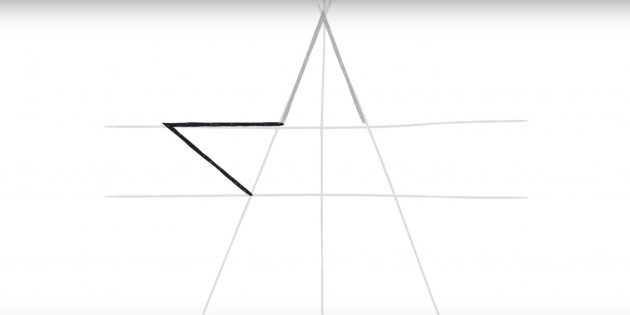 Нарисуйте вторую вершину звезды