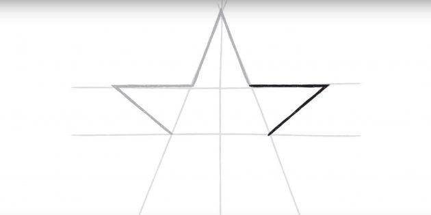 Нарисуйте третью вершину звезды