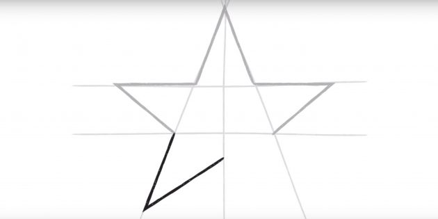 Нарисуйте четвёртую вершину звезды