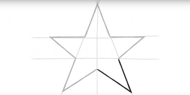 Нарисуйте пятую вершину звезды