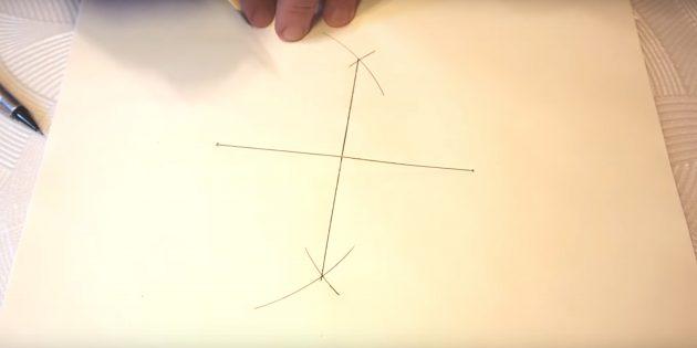 Как нарисовать пятиконечную звезду: нарисуйте вертикальную линию