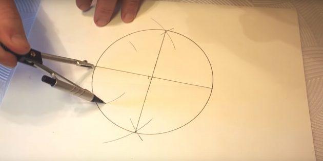 Как нарисовать пятиконечную звезду: сделайте наброски в левой части