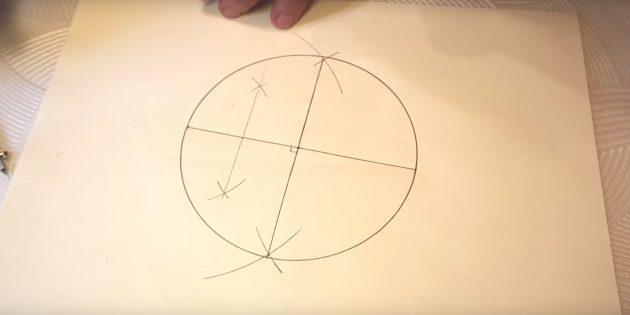 Как нарисовать пятиконечную звезду: разделите левый отрезок пополам