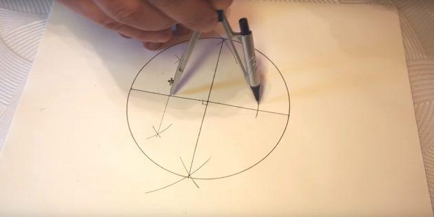 Как нарисовать пятиконечную звезду: сделайте отметку в правой части