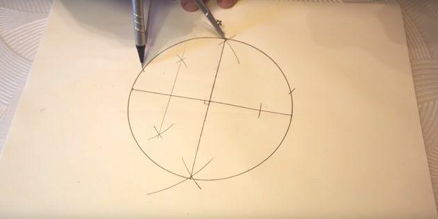 Как нарисовать пятиконечную звезду: обозначьте точки в верхней части