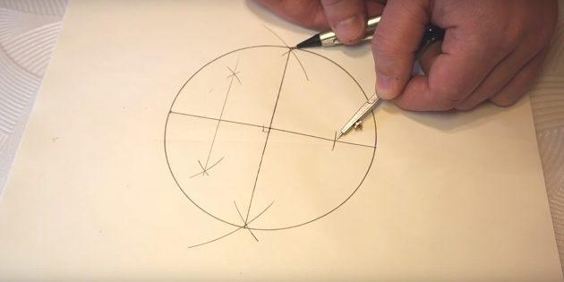 Как нарисовать пятиконечную звезду: измерьте расстояние