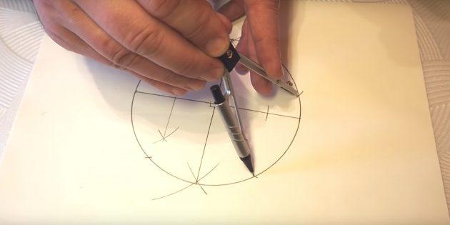Как нарисовать пятиконечную звезду: сделайте точки в нижней части
