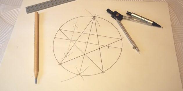 Как нарисовать звезду с помощью циркуля и линейки