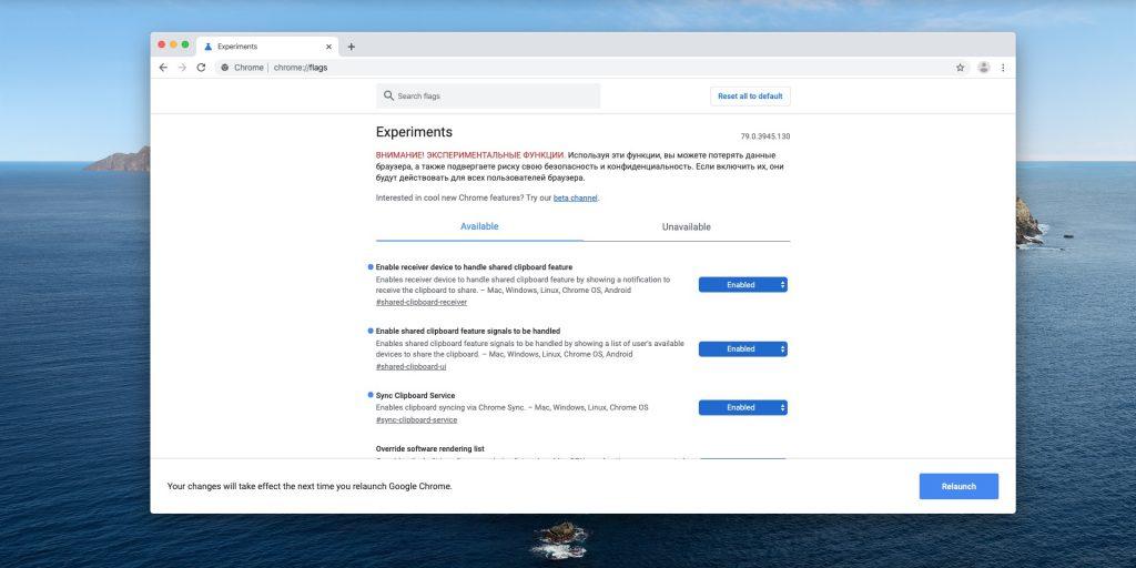 Как скопировать текст с телефона на компьютер: настройте Chrome