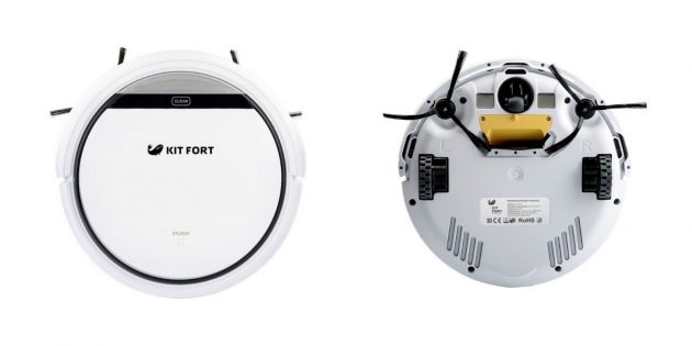 Робот-пылесос KITFORT КТ-518