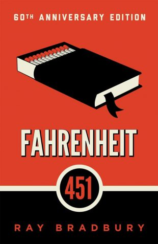 «451 градус по Фаренгейту»