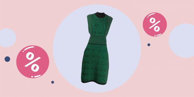 Промокоды дня: скидка на одежду, обувь и аксессуары в маркетплейсе Farfetch