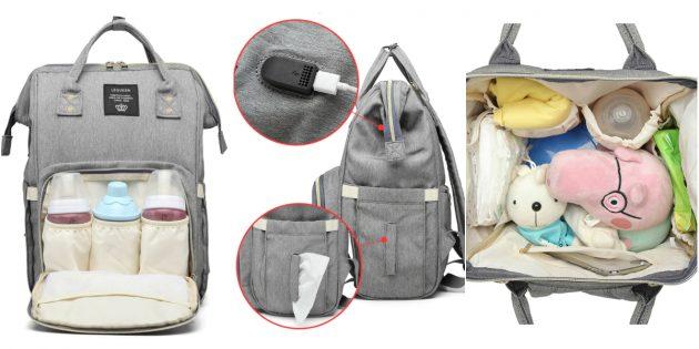 Рюкзак для родителей