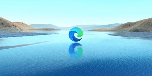 Microsoft выпустила обновлённый браузер Edge на базе Chromium