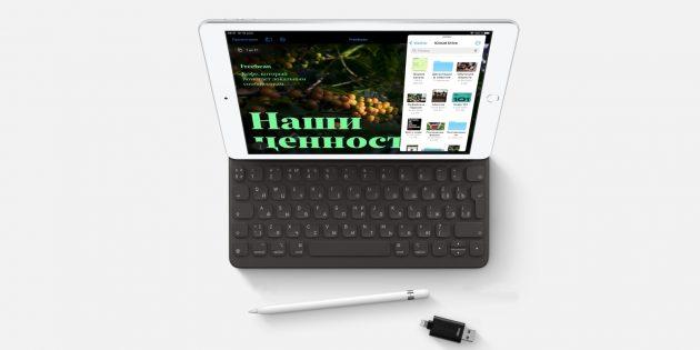 новый айпад: iPad 8‑го поколения (2020)