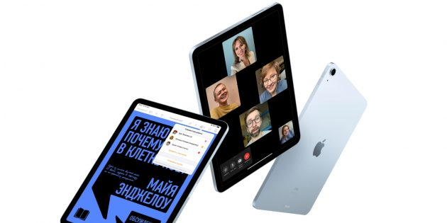 новый айпад: iPad Air 4‑го поколения (2020)