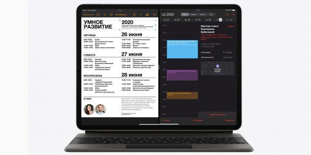 новый айпад: iPad Pro 12,9дюйма 4‑го поколения (2020)