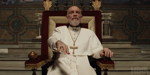 «Новый Папа» — 2020