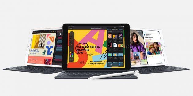 Устаревшие модели планшетов: iPad 7‑го поколения (2019)